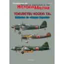 Cuaderno nº 14 Tokubets Kogeki tai. Unidades de «Ataque Especial»