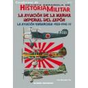 Cuaderno nº 8 La aviación de la marina imperial del japon. la aviación embarcada1922-1945 (1)